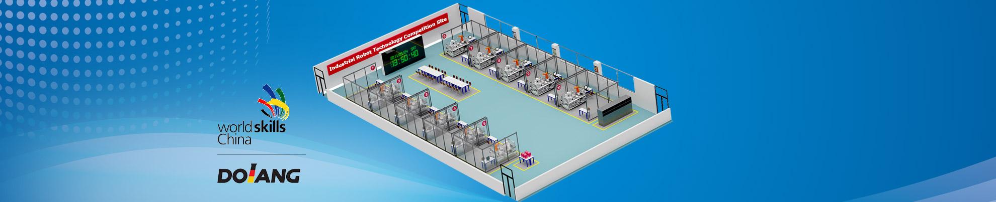 الموقع المنافسة تكنولوجيا الروبوت الصناعية
