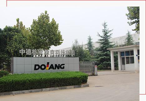 شركة شاندونغ دالونغ للمعدات تقنية المحدودة.