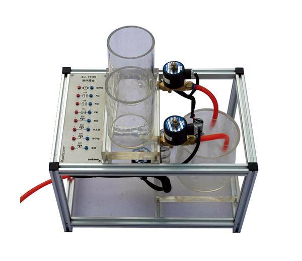 هدف تدريب خلط السائل DLPLC-YTHH1