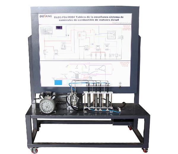 لوحة تدريس نظام امدادات الوقود لمحركات الديزل  ( مضخة دوارة \ نظام توزيع ضخ نفط اختيارى) DLQC-FDJ-R004